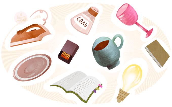 Загадки про предметы для детей