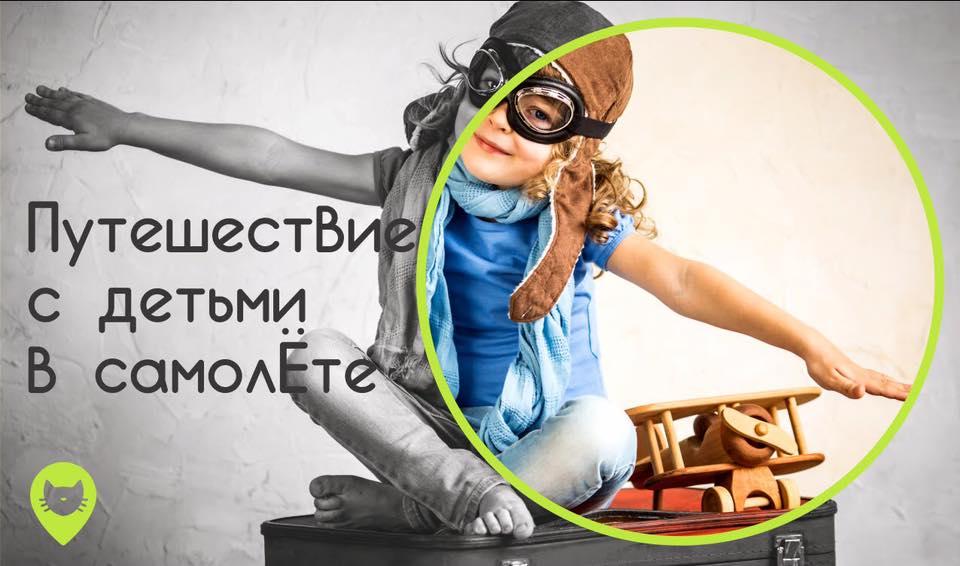 чем занять ребенка 2.5 кредит 1 500 000 рублей в сбербанке