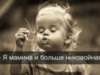 Гениальный лингвист живет в каждом ребенке