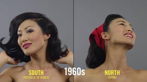 100 лет красоты. Северная и Южная Корея. Так здорово!