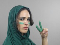 Все женщины – прекрасны. 100 лет иранской красоты