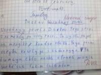 10 смешных записей из школьных тетрадей