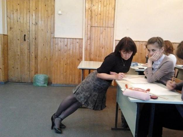 учитель 80 уровня