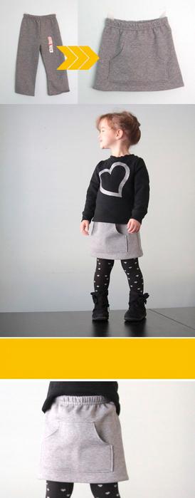 Из спортивных штанов можно сделать классную юбку с карманом-кенгуру