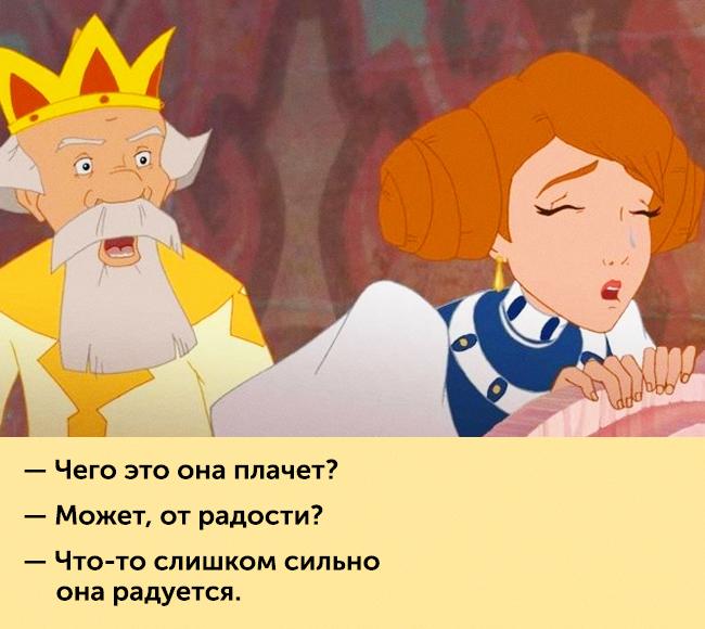 фразы из мультфильмов