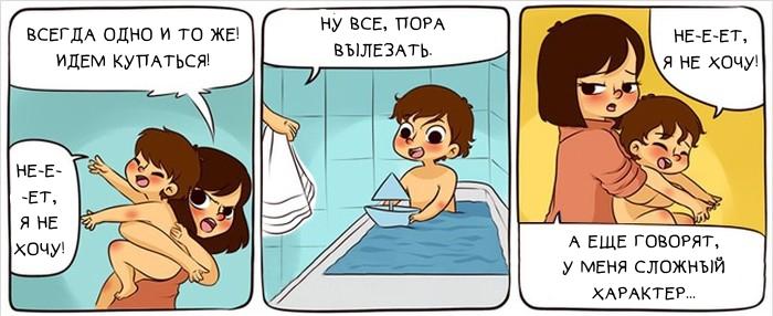 комиксы про жизнь мамы