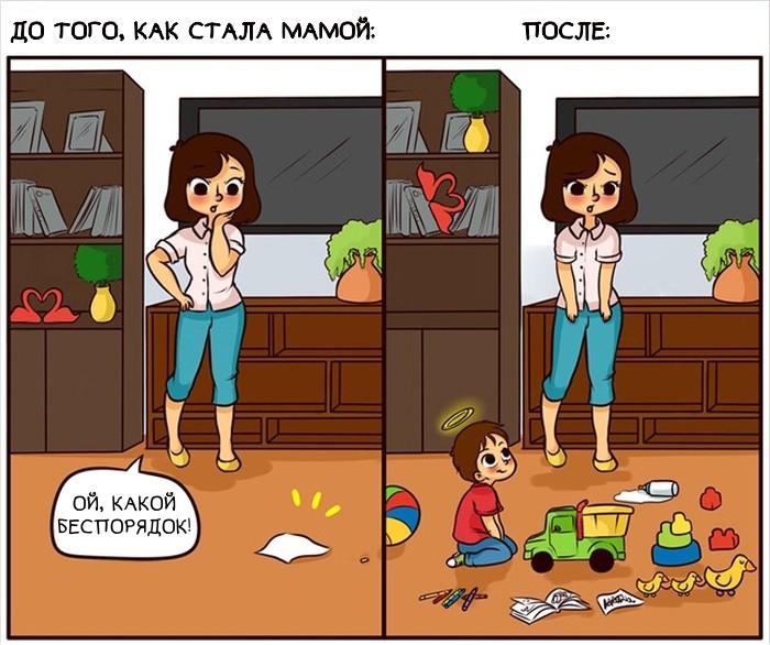 мама и ее жизнь