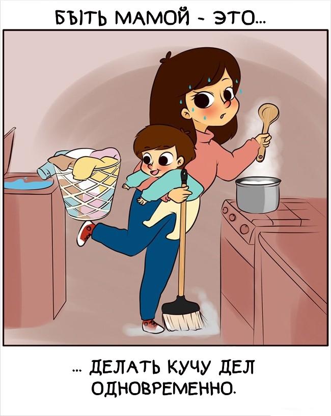 мама может все