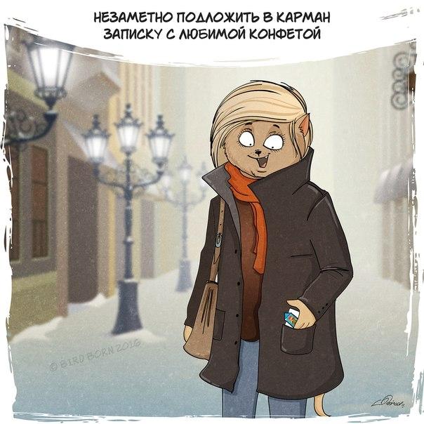 московский иллюстратор