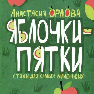 первые книги для малышей