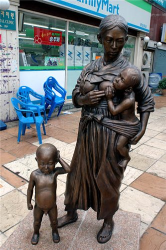 памятник матери, Вьетнам