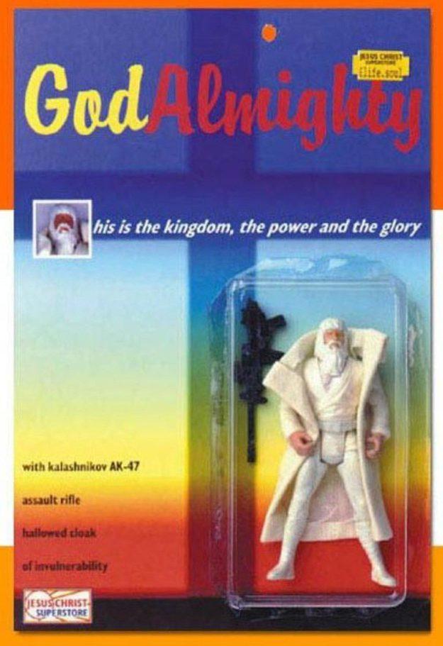 Всемогущий Бог с автоматом