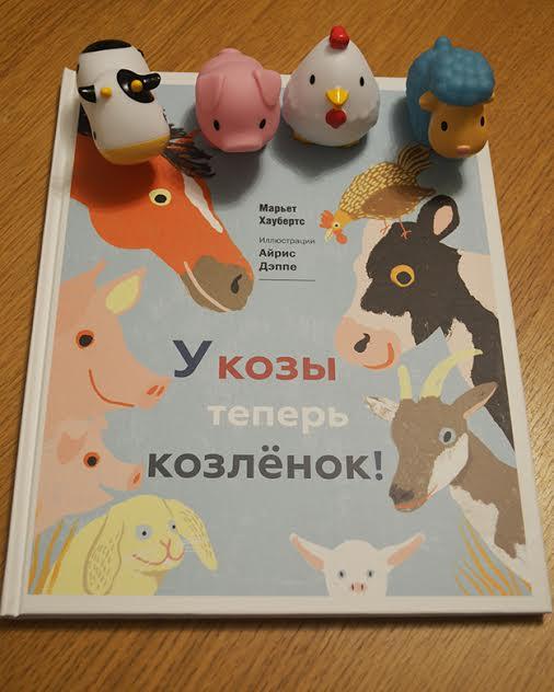 kniga_koza