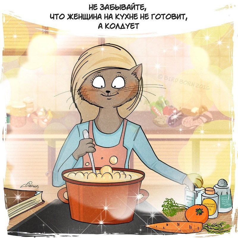 женщщина на кухне