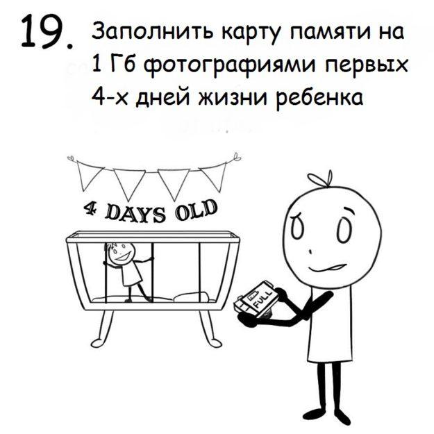 19 (2)