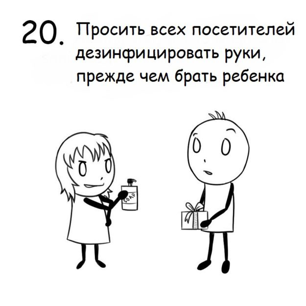 20 (2)