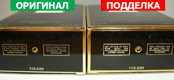 Все надписи на коробке должны быть выполненны качественно, все значки должны быть правильными. Например, знак экологичности - копия