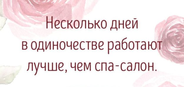 sovety-zhurnalistki