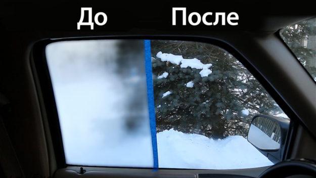 esli-nateret-okna-mashiny-ili-zerkalo-v-vannoj-penoj-dlya-britya-oni-perestanut-zapotevat