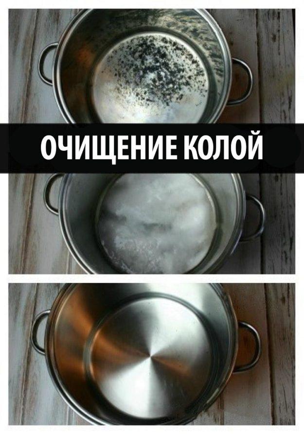 ostavlennaya-na-noch-v-kastryule-s-nagarom-kola-pomozhet-polnostyu-ochistit-kastryulyu-k-utru