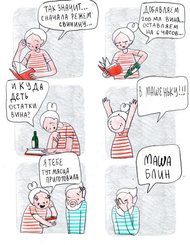 illyustratsii