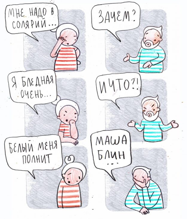 zhenskaya-logika