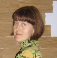 Вероника Белявская