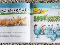 Книжки для малышки. Чем больше читаю, тем больше нравится