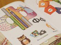 Книжки для малышки. Выбираем азбуку