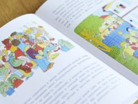 Книжки для деток. Этот увлекательный мир детской иллюстрации