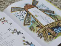 Книжки для деток. Классика советского книжного искусства