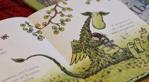 Чай с корицей и обнимашки в дождь. Книжки для детей