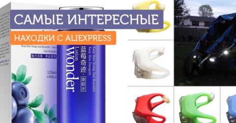 12 самых крутых предложений на Aliexpress на сегодня