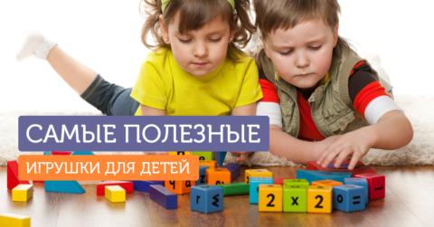 Психологи назвали самые полезные игрушки для детей