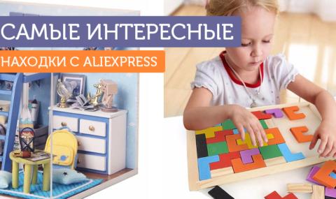 17 самых интересных находок с Aliexpress