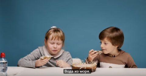 Аппетитное видео о том, как дети пробуют интересную еду со всего мира