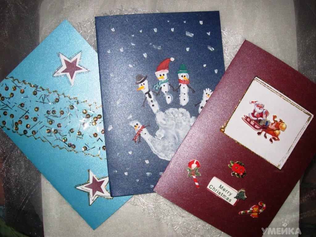 Праздничная открытка с новым годом своими руками