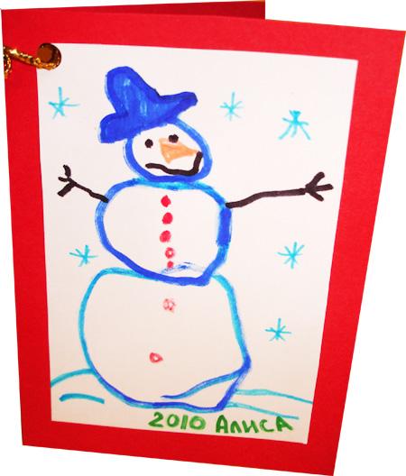 Новогодние нарисованные открытки своими руками