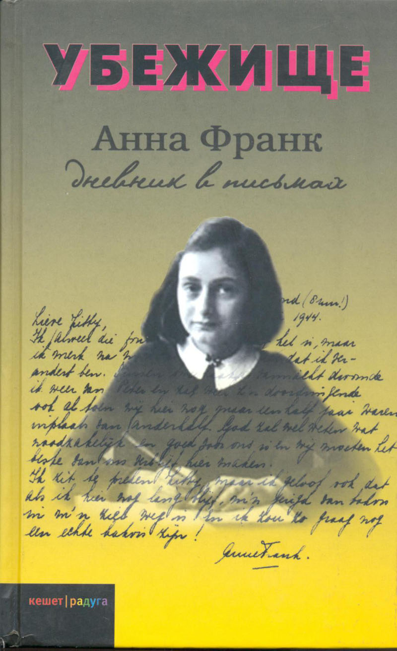 Анна родионова сценарии читать