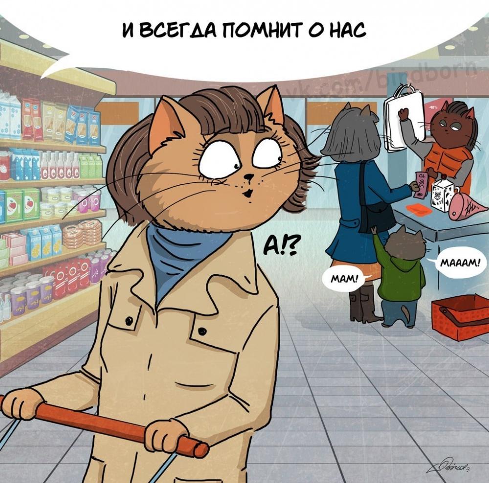 комикс про мам