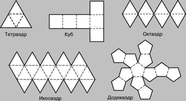 Геометрическая фигура куб своими руками 22