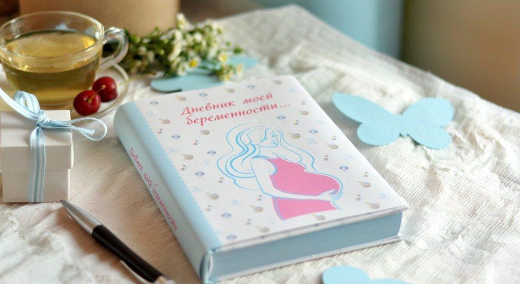 Подарок беременной подруге 34