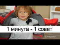Как научить малыша надевать куртку самостоятельно