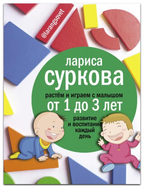 Книги для занятых родителей
