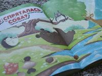 Книжки для малышки.  Говорящая книжка