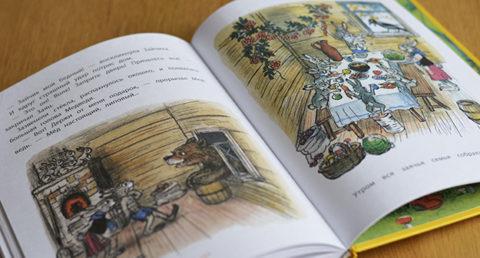 Книжки для малышки. Старые добрые сказки